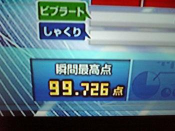 99_726.jpg